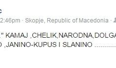 Реџо и Скопје (10)