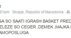 Реџо и Скопје (2)