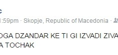 Реџо и Скопје (37)