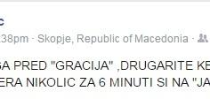 Skopje i Redzo (12)