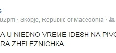 Skopje i Redzo (14)