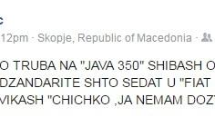 Skopje i Redzo (15)