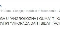 Skopje i Redzo (2)