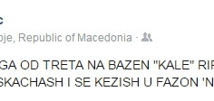 Skopje i Redzo (27)