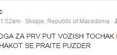 Skopje i Redzo (31)