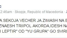 Skopje i Redzo (34)