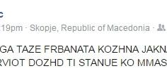 Skopje i Redzo (7)