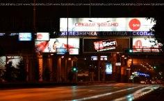 Skopje is my city, by Faruk Shehu (49)