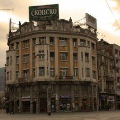 Skopje is my city, by Faruk Shehu (7)