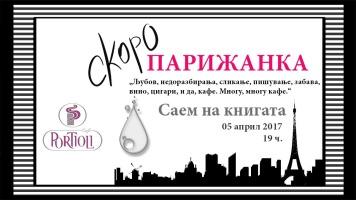 Facebook Event Cover